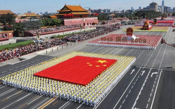 chinaparade